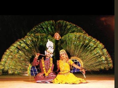 Mayur Dance